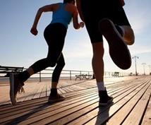 走り方やマラソン、中長距離のコーチングします ライティング、記事作成/陸上、ストレッチ指導/宣伝代行