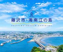 藤沢・辻堂エリアの美味しいお店紹介します 在住歴30年の地元民がおすすめする美味しいお店を紹介します!