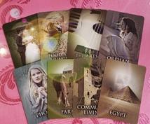あなたの心に寄り添ったやさしいオラクル占い致します 10種類以上のカードからお悩みにぴったりの3枚を選びます