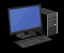 エクセルVBAの開発・改修します Excel/VBAの開発で効率的な業務をサポートします