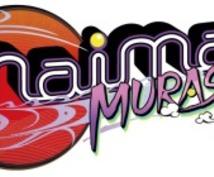 音楽ゲームの基礎をおしえます 音楽ゲームが初心者でもっと上手くなりたい人にオススメです!