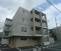 札幌でのお部屋探しの方は仲介手数料500円でさせて頂きます。