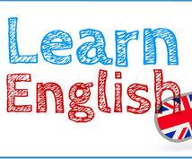 お子様に合った英語教材をお作りします お休みの間に、お子様の英語の力を伸ばしましょう!!