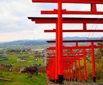 九州どこでも、参拝代行いたします 九州内であれば、どこの神社仏閣にでも行きます!