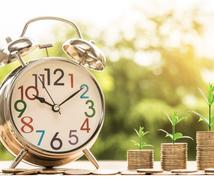 リピート様限定!お金が貯まる体質作りをします 1カ月以上取り組まれた報告と、改善案をご提案します。