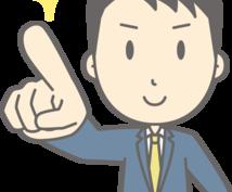 無料~低予算で店舗のPRからEC構築する方法をアドバイス!