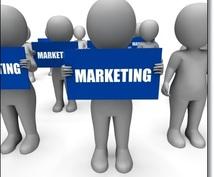 アクセスアップしたい方へ、あなたのWEBサイトを分析し、WEB集客の戦略をアドバイスします!