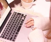 収益とPVアップの為のブログ診断します ブログ初心者さん用に細かく改善点をアドバイスします!