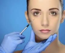 顔面整形手術の体験談提供します 施術への不安がある方には役立つと思います✩