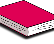 メルカリ・楽天・Amazon副業の仕入先を教えます 本がほぼ無料で手に入る穴場スポットをお教えします!