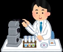 論文(卒論、修論)の添削・研究の相談承ります 京都大学で博士号取得後、アメリカで研究者をしているプロです