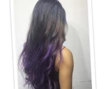 髪のお悩み、カラー材の知識教えます 忙しくて美容室になかなかいけない方!