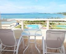 沖縄に移住を考えている方へ!知りたい情報を提供します。