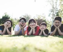 発達障害の育児、アドバイスします 発達障害ゆえの育てにくさ、改善策を探しているご家族へ