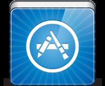 iPhone/iPadアプリのモックアップ作成いたします。