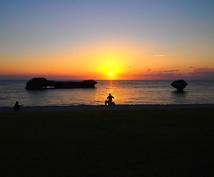 琉球王朝末裔が沖縄のレアスポットや穴場をこっそり教えます♪沖縄旅行初心者にも最適情報を伝授!