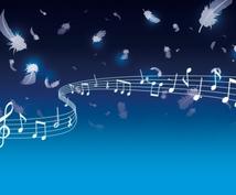 500曲!BGM音楽を提供します 期間限定特別奉仕!500曲のフリーBGM音楽をご提供!