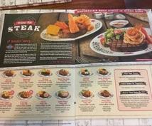 ケアンズのおすすめステーキハウスの予約代行をします ケアンズのお勧めのステーキ店の電話予約(英語)と割引情報も