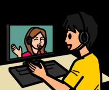 アメリカ在住日本人が、気軽な英会話をご提供します 楽しくお話しましょう!ご希望に沿ってカスタマイズ可能です