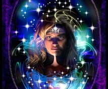 あなたのための魔術鑑定させて頂きます 上手くいかない人生を変え思い通りの結果を欲するあなたへ