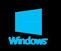 小規模Windowsアプリケーションを作成します 単純作業を自動化したい等の悩みがある場合にオススメ