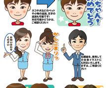 大きいサイズOK!かわいく似顔絵お描きします SNSや名刺に使いやすい可愛くてPOPな似顔絵!!