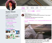 Twitterで拡散お手伝いしますます シンガポール 東京ベースに海外情報、トレンドPRを配信中
