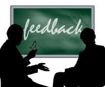 経営者お悩み相談相手駆け込み寺となります ~倒産経験のある元経営者があなたのお悩み相談をします~