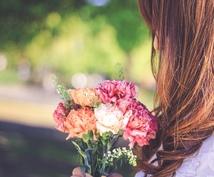 本格♡恋愛相談♡真剣にあなたの心と向き合います 潜在意識・インナーチャイルド・自分と向き合うと現実は変わる
