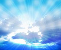 1か月に2回運気アップの大天使エネルギーを送ります 嬉しい事が次々起こるスペシャルな奇跡をあなたにも♪