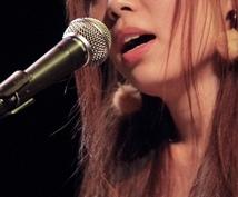 ボイトレ✽あなたの歌声に関するお悩み解決します 歌声を聞き、お悩みの部分にアドバイス致します!