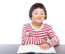 集中力を鍛える方法教えます 脳科学から集中力を理解し、集中力を効率よく鍛えよう