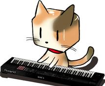 ゲーム曲や歌曲などの制作致します チープなゲーム曲から本格的なものまで作ります。