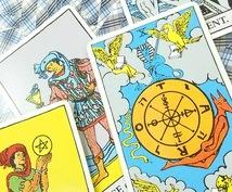 78枚のタロットカードであなたの新生活を占います ☆ハッピーな新生活を引き寄せたいあなたへ