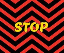 STOPネガティブ!感覚感情のダウンロードします 暴走するネガティブ思考に終止符を!