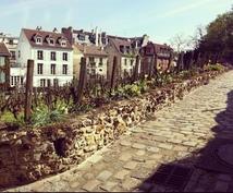 ふたたびのパリ!旅のプランニングします パリをもっと知りたいリピーターのあなたに。