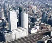 名古屋へ旅行を考えている方へ!貴方の希望に応じた企画を考えます。