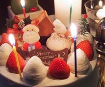 【クリスマス目前!!】生数運で準備して、気になるあの人に想いを告げてみませんか?