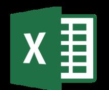Excelデータ管理、数字管理作ります 今更パソコン教室に行けない方の為に作ります