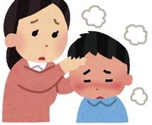 お子様との付き添い入院をされる方、疑問質問答えます 子供との付き添い入院のベテランです。相談乗ります!