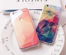 フリマアプリよりiPhoneケースが安く買えます フリマアプリで買い物をしている方は損をしている!?