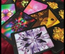 幸せに導くチャネリングメッセージを届けます カードを通し今あなたに必要な守護からのメッセージを届けます