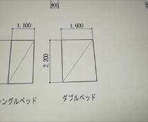 初の製図 2級建築士 二級 一級 製図試験ます 初めての製図試験 2級建築士 カフェ調理器具 冷蔵庫 食卓