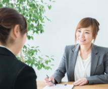 SE(SI/WEB)の転職活動メールサポートます IT業界特化型の転職アドバイスを致します(メールサポート)