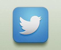 中小企業向けにTwitterの活用方法を教えます フォロワー数1万人。2009年から活用実績あり。