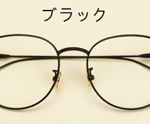 メガネ度ありレンズ対応価格激安鼈甲伊達メガネます おしゃれな人たちと若い人たちとファッションになりたい人たち