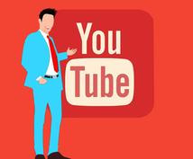 YouTubeでチャンネル登録1000人教えます YouTubeでチャンネル登録1000人目指す方法教えます!