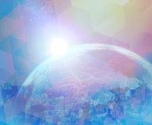 あなたの魂の本質、使命、才能、惑星情報を鑑定します ご自身のアカシックレコードを知りたい方へ【アドバイス付き】