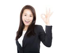 勧誘なし集客0のビジネスを提供します 在宅でお仕事を探されているあなたへ。