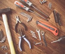 DIY女子の強い味方になります DIYでのお悩み、ご相談お任せ下さい!